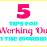 5 BEST EARLY MORNING FITNESS WORKOUT TIPS